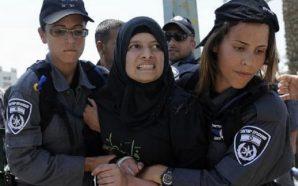 مركز المرأة يطالب بالإفراج الفوري عن كل الأسيرات والأطفال