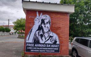 جدارية في تولوز الفرنسية للقائد أحمد سعدات