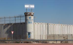 أسرى عوفر ينفون وجود اتفاق مع إدارة سجون الاحتلال