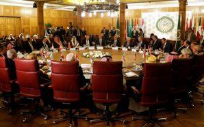 الجامعة العربية تُسقط مطلب فلسطين وتنحاز للإمارات