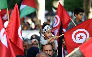 حزب التكتل التونسي يؤكد دعمه المطلق للحق الفلسطيني