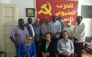 أحزاب مصرية وسودانية تدعو لتشكيل جبهة شعبية عربية لمقاومة التطبيع…