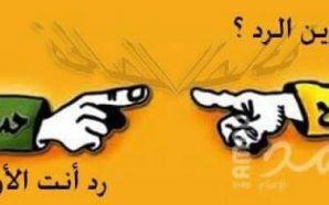 مصادر تكشف أسباب فشل حوار القاهرة بين حركتي فتح وحماس