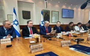 """الحكومة الإسرائيلية تصادق على اتفاق البحرين وتصفه بـ""""التاريخي"""""""