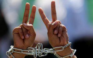 نادي الأسير: الوضع الصحي داخل سجون الاحتلال هو الأسوأ العام…