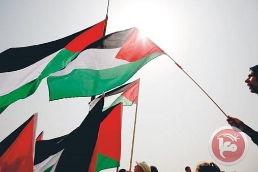 """الاحتلال يعلن """"الحراك الشبابي"""" منظمة محظورة"""