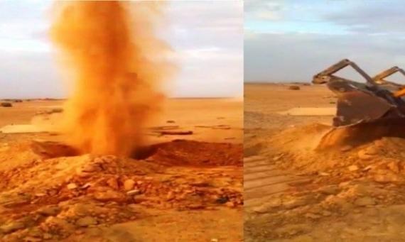 ظاهرة غريبة في حفرة بالسعودية – فيديو