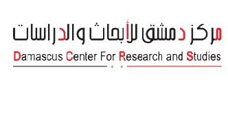 """سورية من منظور مراكز الأبحاث الإسرائيلية – العدد السابع – """" الوجود الروسي في سورية والمضاعفات على إسرائيل """"."""