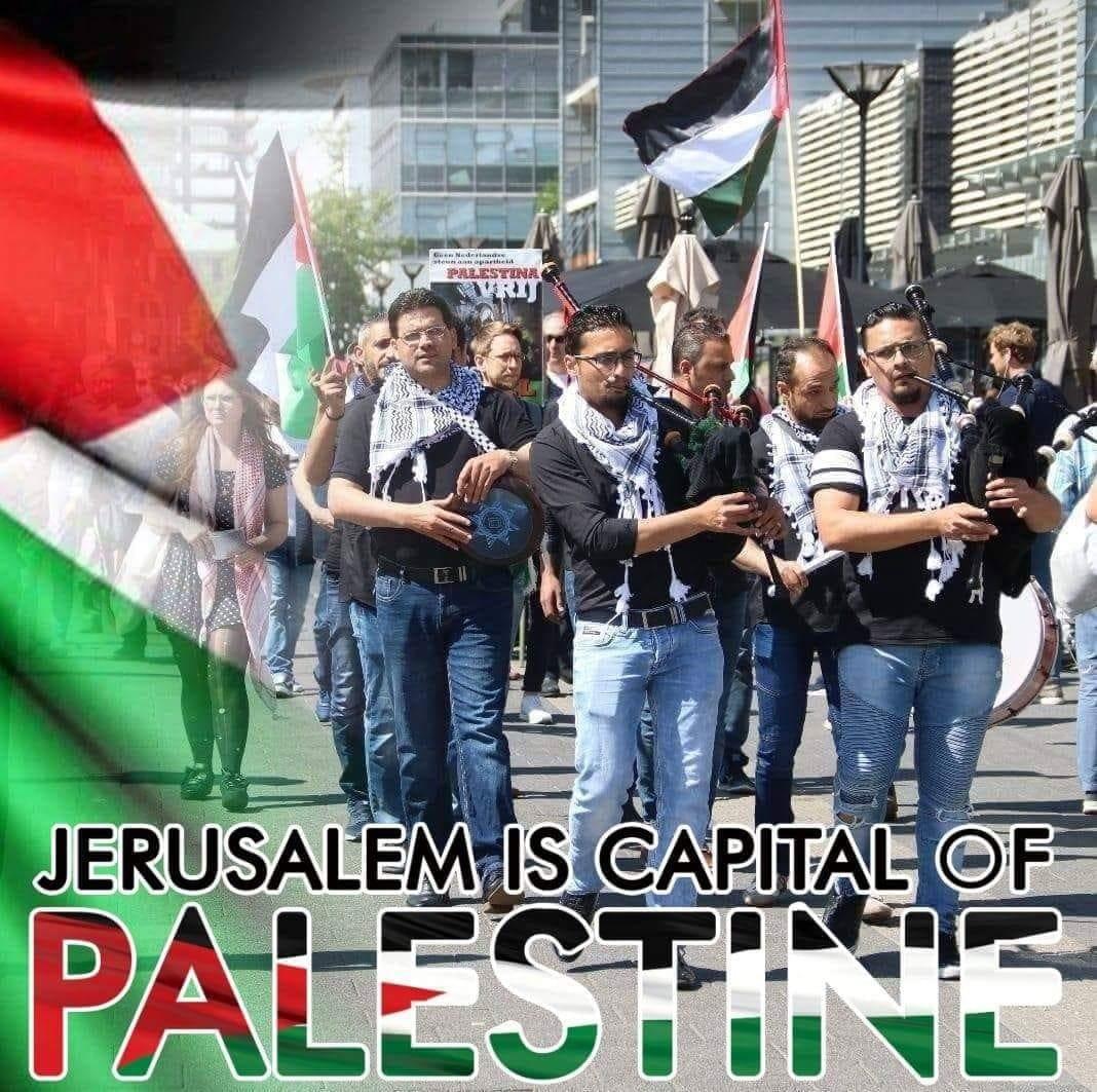 القدس عاصمة فلسطين الأبدية