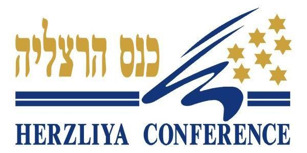 وثيقة مؤتمر هرتزليا الصهيوني: الرؤى والتصورات والتوصيات