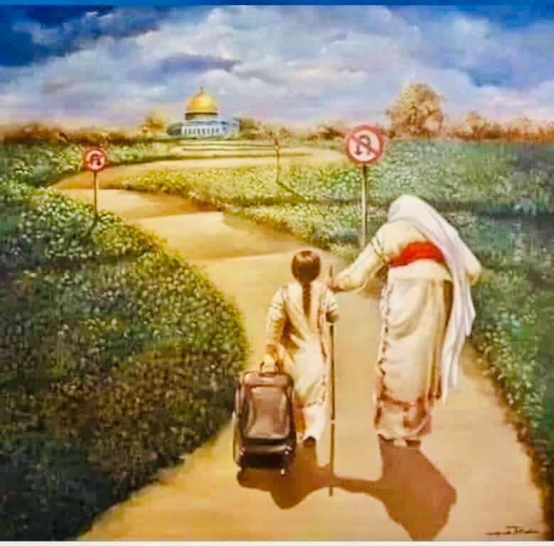 لوحة للفنانة العراقية كفاح آل شبيب