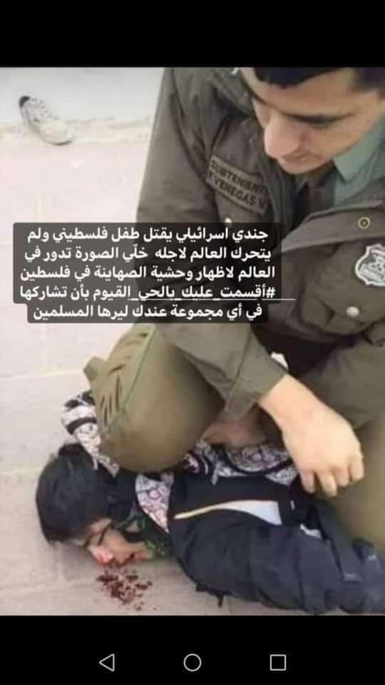 ممارسات جيش الاحتلال ضد الأطفال في فلسطين