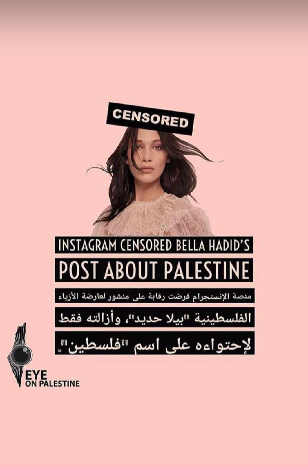 ادارة انستغرام تزيل منشور لعارضة الازياء بيلا حديد لاحتواءه على كلمة فلسطين
