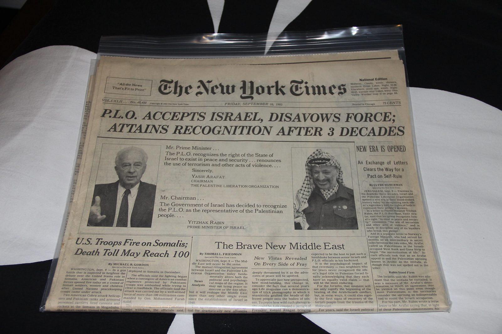 وسائل الإعلام الأمريكية تستبعد الفلسطينيين ولكنها منشغلة بهم!