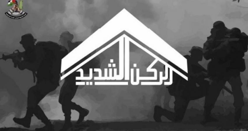 """""""الركن الشديد"""".. مناورة مشتركة لفصائل المقاومة بغزة غدًا"""