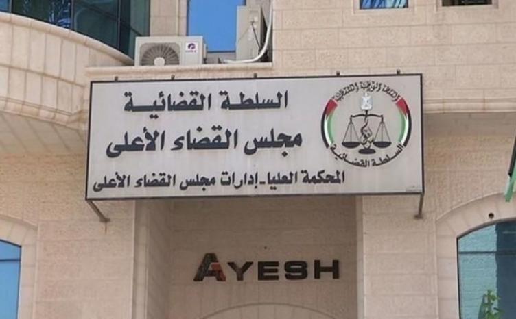 نقابة المحامين تعلن مقاطعة مجلس القضاء الأعلى الجديد