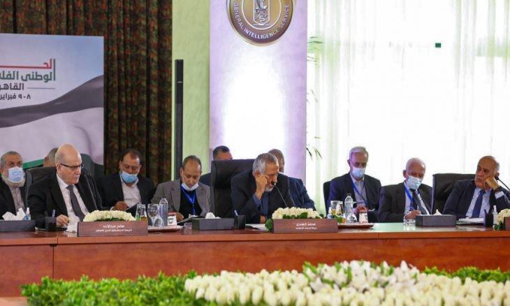 البيان الختامي الصادر عن الحوار الفلسطيني في القاهرة