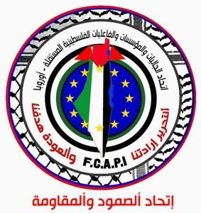 الإرهابي الفاشي نتنياهو في عمق شبه الجزيرة العربية