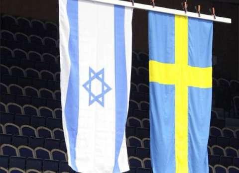 بعد 7 سنوات من القطيعة.. العلاقات بين إسرائيل والسويد تعود لمياهها من جديد..