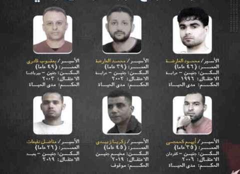 الفايننشال تايمز: السجناء الفلسطينيون الذين أعيد إعتقالهم أصبحوا أبطالا شعبيين