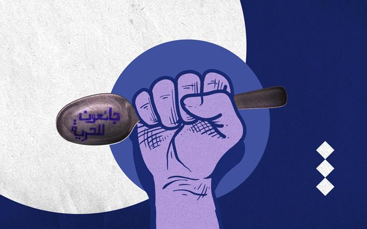 """مضرب منذ 37 يوماً: نقل الاسير هشام أبو هواش إلى """"عيادة الرملة"""""""