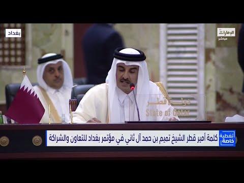دويلة آل ثاني القطرية لا تتعدى كونها صندوق لتمويل الإرهاب ووكر للإرهابيين التكفيريين الظلاميين