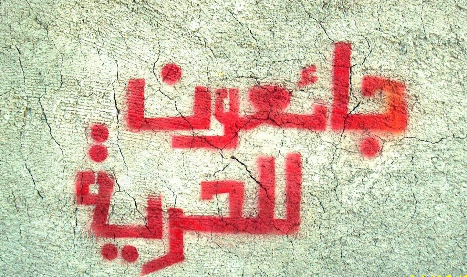 """""""أسرى الجهاد"""" يواصلون إضرابهم عن الطعام لليوم الرابع على التوالي"""