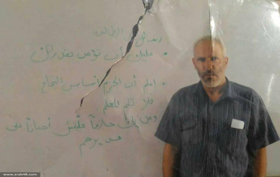 محكمة صهيونيّة ترفض التماسًا لعائلة الشهيد أبو القيعان