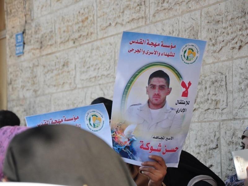 الأسير حسن شوكة يعلّق إضرابه عن الطعام داخل سجون الاحتلال