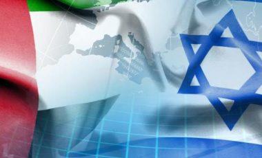 الامارات اسرائيل (1)