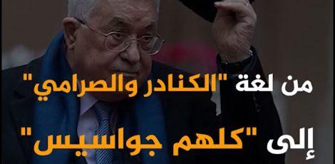 عباس8866