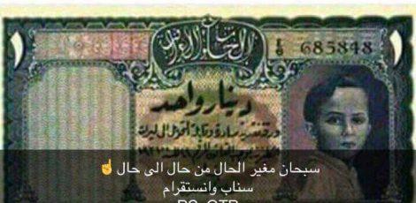 iraq523424
