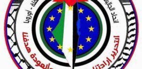 logo33333-283x300-283x300